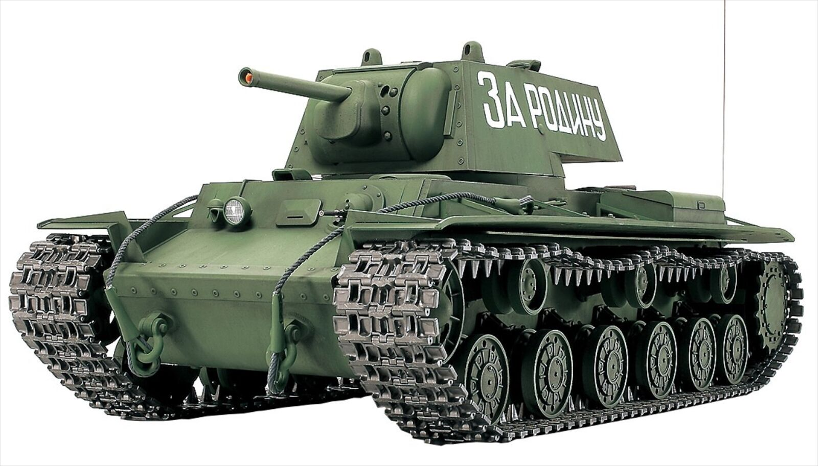 Tamiya 1 16 RC No.27 KV-1 Soviético Pesado Tanque Gigant conjunto completo de operación
