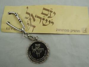 1982-THE-PEOPLE-OF-ISRAEL-LIVES-034-AM-ISRAEL-CHAI-034-KEYCHAIN-MEDAL-30mm-13gr-CU-NI