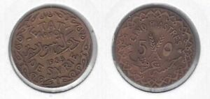 SYRIA-RARE-5-PIASTRES-COIN-1935-YEAR-KM-70