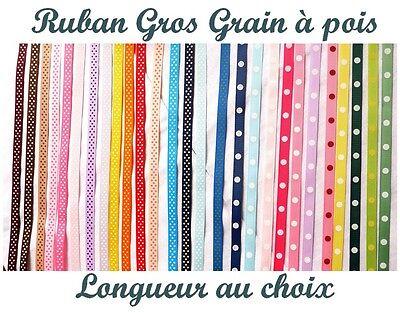 LOT RUBAN GROS GRAIN PETIT ou GROS POIS COULEUR SCRAPBOOKING COUTURE SCRAP CARTE