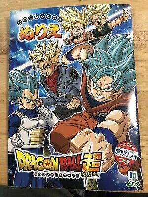 daiso SHOWA Coloring Book A5 Nurie Dragon Ball SUPER Japan Anime Manga Goku !!