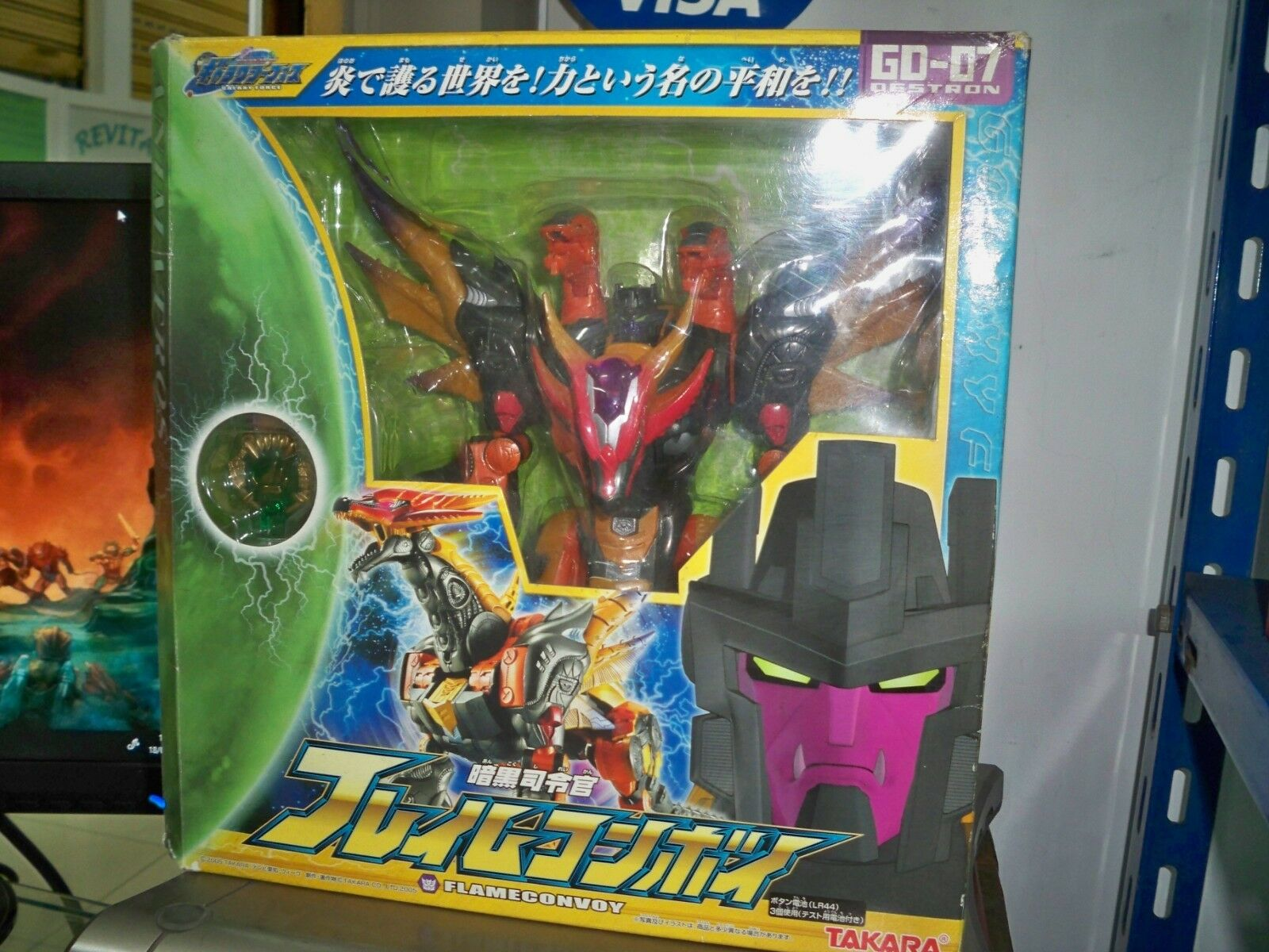 Transformers Galaxy Force Flameconvoy Scourge