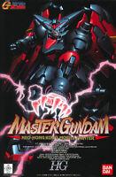 Gundam 1/100 03 Hg Gundam Master Gundam Model Kit