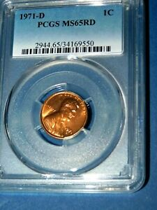 1971-D-1C-RD-Lincoln-Memorial-Cent-PCGS-MS65RD-365-1