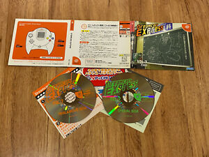 Sega-Dreamcast-Express-Vol-7-JAPAN-Demo-Trial-Discs-Napple-Tale-Cool-Toon