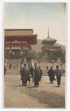 OLD PHOTO COLORED COLORISÉE Japon Japan VERS Vers 1920 1930 Cité Rehaussée