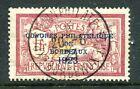 France Congrès de Bordeaux de 1923 N° 182 oblitéré plein centre cote : 625