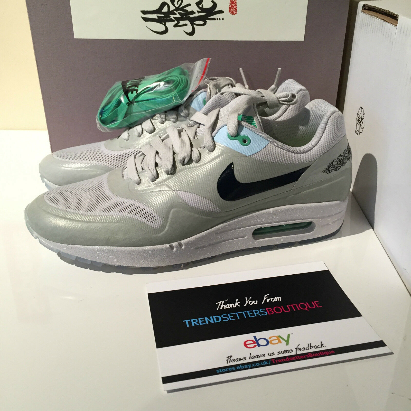 NIKE X CLOT AIR MAX 1 SP KISS OF DEATH II US 9.5 hyperfuse Atmos 2013