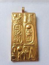 VINTAGE Metropolitan Museum of Art MMA 1976 EGYPTIAN REVIVAL NECKLACE Pendant