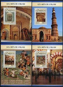 DJIBOUTI 2017 ISLAMIC ART SET OF FOUR DELUXE SOUVENIR SHEETS MINT NEVER HINGED