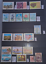 Mint-amp-Used-Fr-Lebanon-1924-1973-98-Stamps