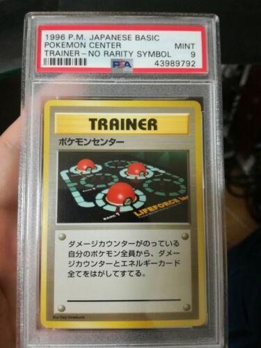 pokemon center no rarity symbol PSA9  japanese basic 1996