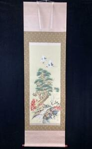 SKB delivery date undecided Hanging scroll Yamaguchi