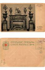 CPA RUSSIE ST.PETERSBOURG La Cheminée de la Salle Blanche, Palais (318736)