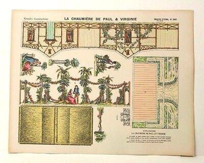 Imagerie D'Epinal No514 Les Musiciens//Grande Constructions Mécanisme paper model