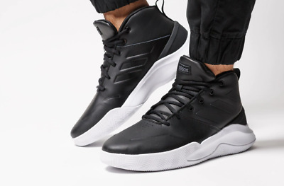 new adidas OWN THE GAME basketball