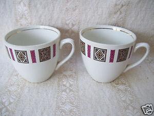 Image is loading Vintage-British-Anchor-Hostess-Tableware-Two-Cups-No- & Vintage British Anchor Hostess Tableware Two Cups No saucer CASINO ...
