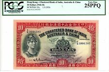 Hong Kong ... P-55c ... 10 Dollars ... 1956 ... *VF* .. SCARCE NOTE . PCGS 25PPQ
