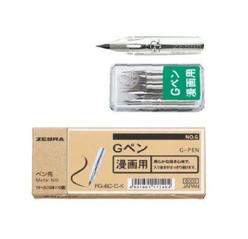 Zebra cartoon nib G pen No.G 100 this PG-6C-C-K F//S