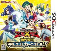3DS Yu-Gi-Oh ZEXAL GEKITOTSU! DUEL CARNIVAL! Japan ver. import Konami New F/S
