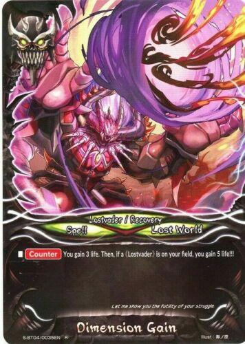 Buddyfight 1x S-BT04//0035EN R Dimension Gain