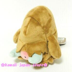 Pokemon Center Original Limited Plush Doll Pokemon Fit Piloswine JAPAN OFFICIAL