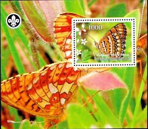 Palestinian-Authority-Insects-Butterfly-M-S-MNH
