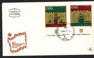 Israel-FDC-24-Annees-Independance-Minr-554-555-Jerusalem-17-04-1972