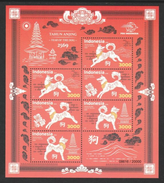 INDONESIA 2018 ZODIAC YEAR OF DOG SOUVENIR SHEET OF 6 STAMPS (2 SETS) MINT MNH