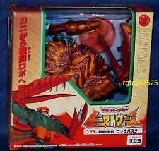 Transformers Beast Wars C-33 Rockbuster Recolored Razorclaw New Takara Crab 1999