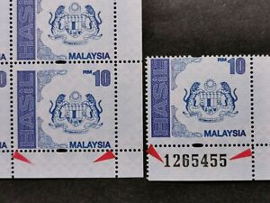Malaysia-RM-10-revenue-stamp-variety-without-serial-no-at-bottom-right-MNH-RARE
