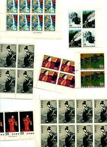 Timbres-Japon-bel-ensemble-de-timbres-neufs