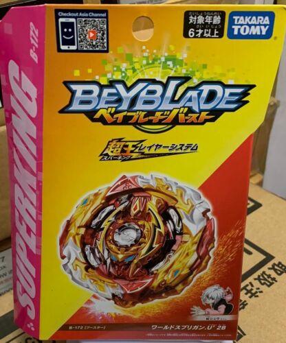 NEW ARRIVAL Takara Tomy Beyblade Burst B-172 World Spriggan Unite/' 2B