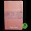 Biblia-Antigua-Version-1909-LETRA-GRANDE-12-PUNTOS-ROSA-034-Personalizada-034 thumbnail 1