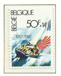 152124-SUP-Mnh-2042-Belgique-1982-sports-yachting-voilier-SNC