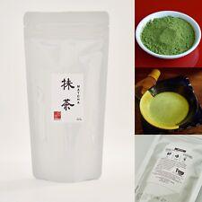 Ocha & Co. Japanese Green Tea Fine Matcha Powder 100g
