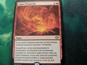 FOIL ARIA OF FLAME Modern Horizons Magic MTG MINT CARD