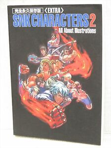 SNK-CHARACTERS-2-EXTRA-Art-Illustration-Neo-Geo-Book-41