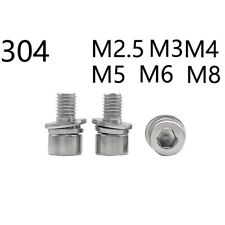 304 Stainless Steel Hex Socket Cap Head Sems Screws With Flat Spring Washers
