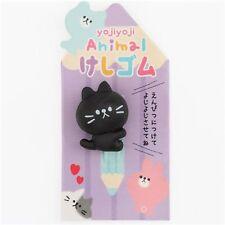 Q-Lia Yojiyoji Animal Pencil Top Eraser from Japan - Black Pussy Cat