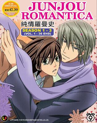 Anime DVD Junjou Romantica Season 1-3 (Vol.1-36 End ...