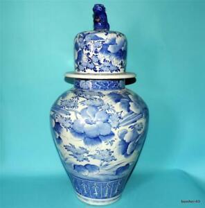 JAPANESE PORCELAIN IMPERIAL MEIJI IMARI COBALT BLUE GIANT TEMPLE COVER + VASE