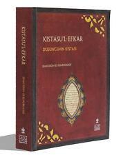 ISLAM ARABIC Shams-ad-Din al Samarqandi Qistas al‐Afkar Arabic-Turkish