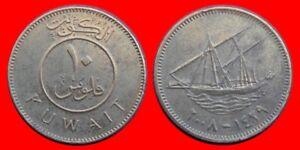 10-FILS-2008-KUWAIT-29229