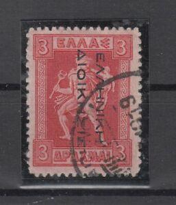 K3795-GREECE-TURKEY-OFFICE-MI-14-II-USED-CV-110