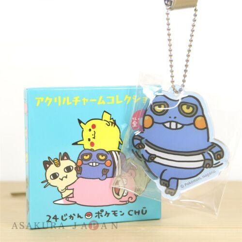 Pokemon Center 24 Hours Pokemon CHU Acrylic Charm Key chain #5 Croagunk
