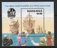 BAHAMAS SGMS874 1990 500th ANNIV OF DISCOVERY OF AMERICA BY COLUMBUS MNH