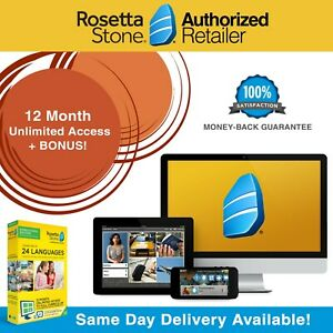 Rosetta-Stone-Homeschool-Course-12-Month-Download-Lessons-Headset-Pick-Language