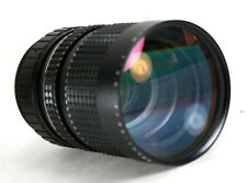 Makinon MC 35-105mm MACRO Zoom lens For Nikon Film/Digital