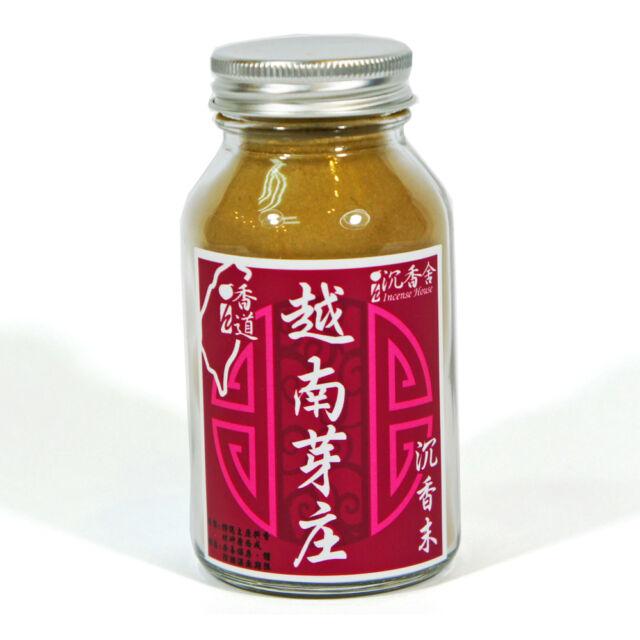 Agarwood Aloeswood Pure Powder - VN NHA TRANG Chen Xiang 50g 越南芽庄粉 Incensehouse